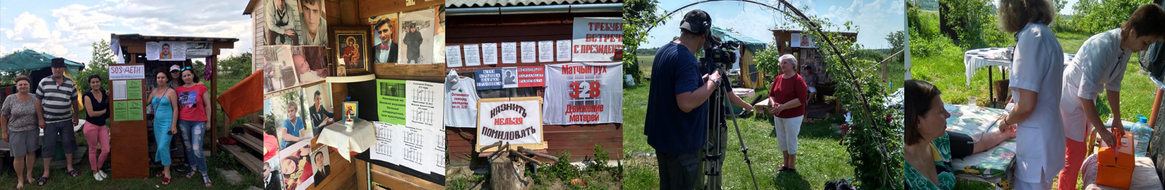 The hungry strike of the mothers-328 in Belarus